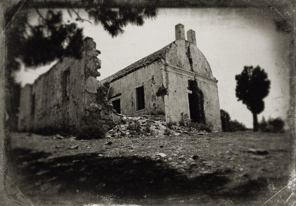 Ruin, Bodrum, Turkey 1982